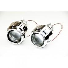 Lupe xenon Morimoto mini H1